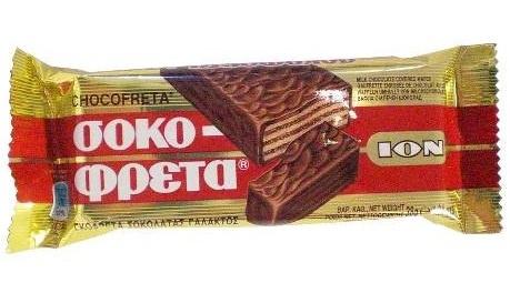 sokofreta for lavrentis
