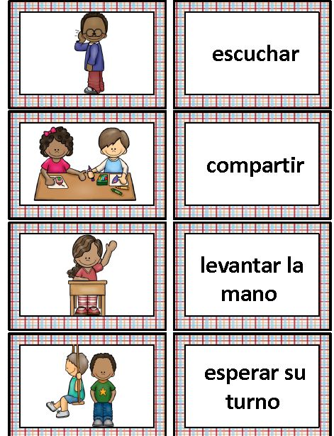 School Vocabulary Cards in Spanish