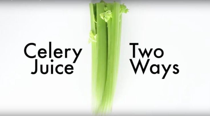 Learn how to make celery juice two simple ways in under a minute. BENEFITS: Fresh celery juice is one of the most powerful and healing juices one can drink. ...