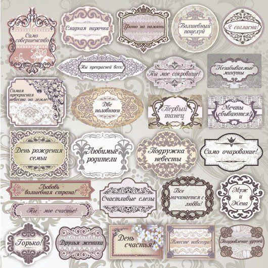 бумага для скрапбукинга для свадьбы - Поиск в Google