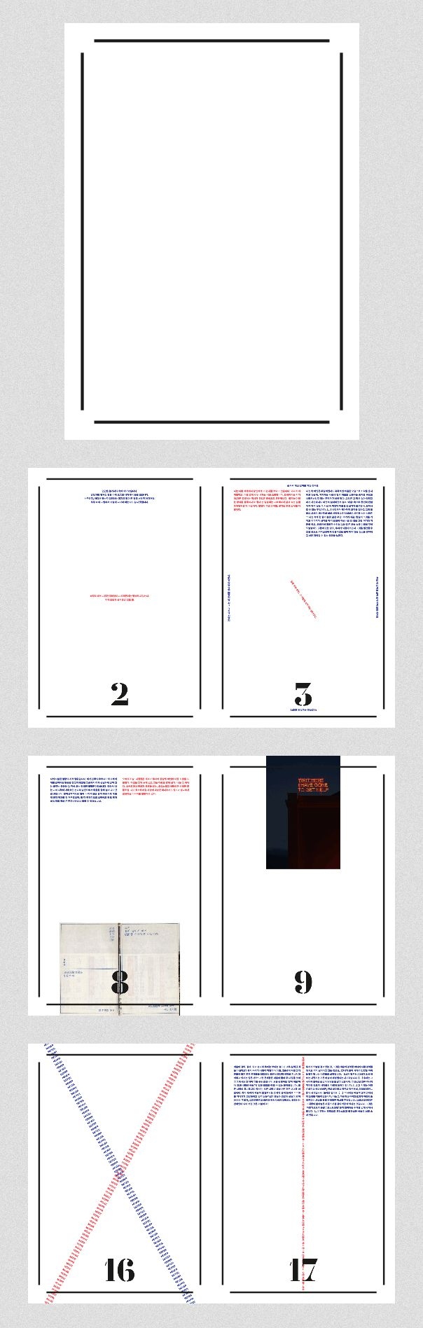 """Ob.scene, no. 6 (Suwon: Specter Press, 2016). Published in conjunction with the exhibition Void (National Museum of Modern and Contemporary Art, Seoul). Offset printing, saddle-stitching, page size 297 x 420 mm, 24 pp. Co-authored with Kim Seong Hee and Seo Hyun-Suk // Ob.scene is a performing arts journal focused on the """"things out of the stage."""" Ob.scene no. 6 is a printed response to the previous issue, The text is a collage of quotes from other books, films, or songs -- responding to the…"""