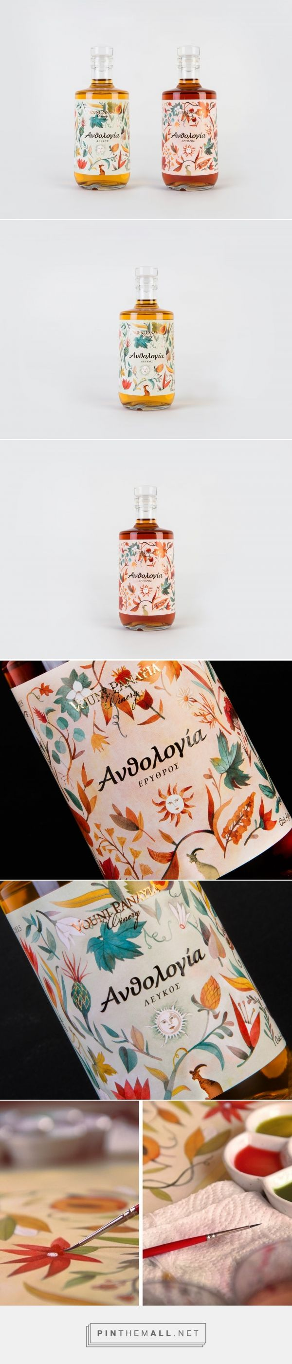 Anthologia wine packaging design by Marios Karystios / Illustrated by Luisa Rivera - http://www.packagingoftheworld.com/2018/02/anthologia.html
