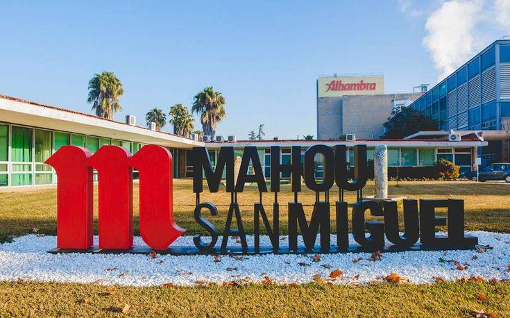 Mahou San Miguel invests 11m euros in Spanish craft beer hub https://n.kchoptalk.com/2HTP1TY