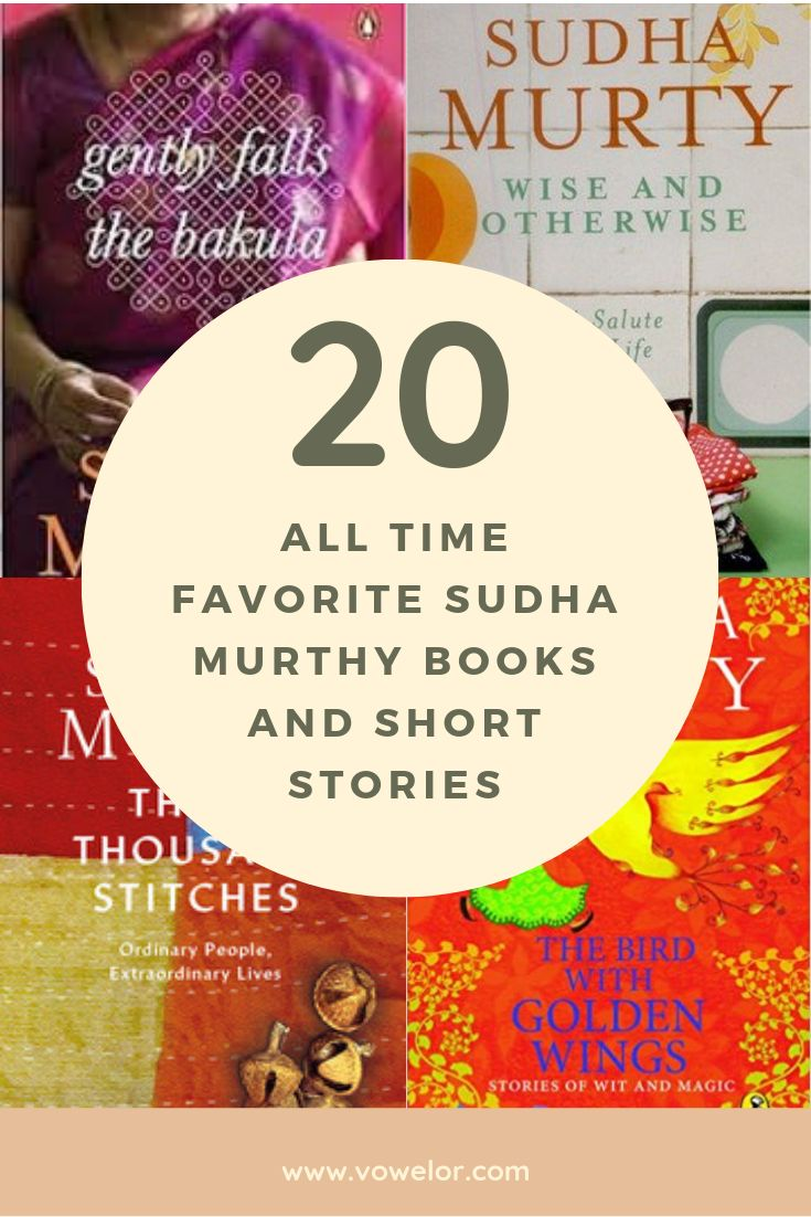 All sudha murthy books list and short stories book lists