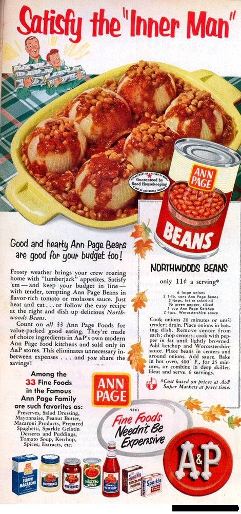 Northwoods Beans. That whatever in the casserole dish won't make beans taste any better!!!