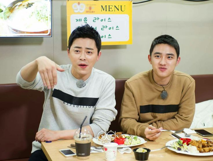 Do kyungsoo and Jo jong suk - SBS Website Update with Running Man