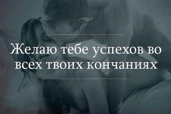 Стiна   ВКонтактi