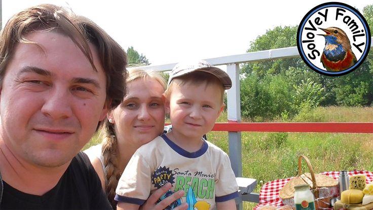 В первый раз на поезде 🚉 семейный пикник в лесу ☘