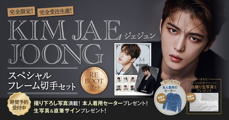 JaeJoong🦋재중JaeJoong🦋재중 Note: As soon as It was released this Information, it ranked 1st Best Seller in HMV Japan: