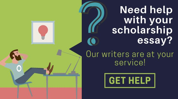 Scholarship writing services