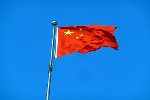 flag in chinese