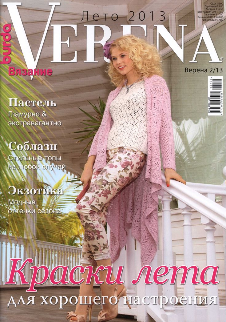 Verena knitting