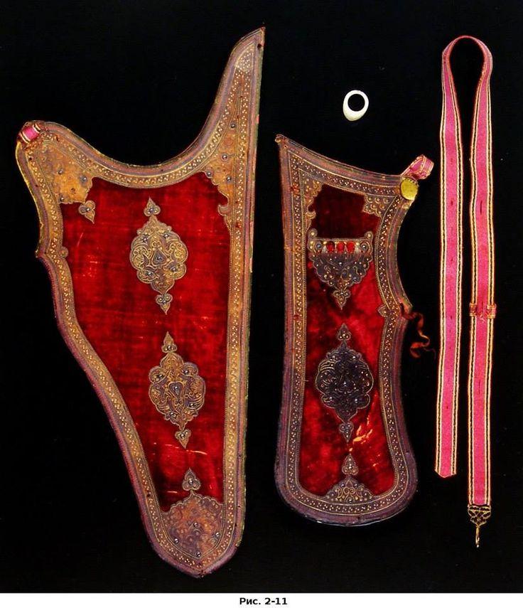 Bir Osmanlı Sadak, 16.yy