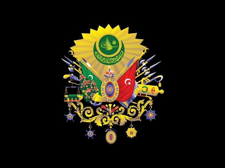 Osmanlı İmparatorluğu Arması Vector Logo | Vector Logos ...