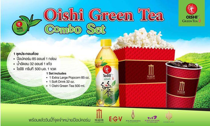 โปรโมชั่นโรงภาพยนตร์เครือ Major Cineplex  Oishi Green Tea Combo Set สุดคุ้ม (วันนี้ -30 เม.ย 60)  🌱Oishi Green Tea Combo Set1 ชุดประกอบด้วย – ป๊อปคอร์น ขนาด 85 oz. จำนวน 1 กล่อง – น้ำอัดลม ขนาด 32 oz. จำนวน 1 แก้ว – โออิชิ กรีนที ข
