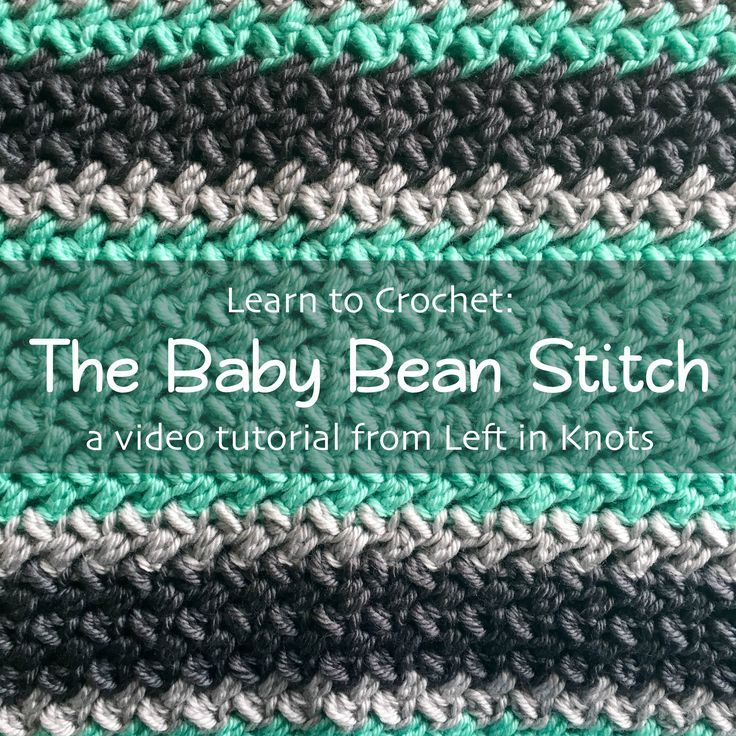 Even a beginner crocheter can learn to crochet the Baby Bean Stitch with this video tutorial!  This simple stitch creates fabulous texture perfect for baby blankets or throws.  Enjoy this left handed crochet tutorial from Left in Knots