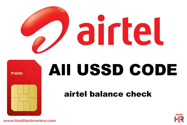 How To Check Airtel Mobile Money Balance