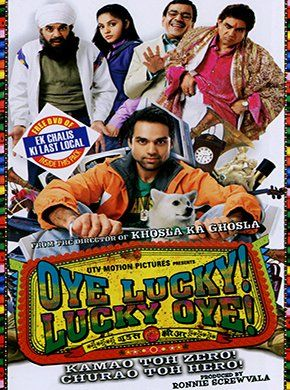 Oye Lucky! Lucky Oye! Hindi Movie Online - Abhay Deol, Paresh Rawal, Neetu Chandra, Archana Puran Singh, Manu Rishi, Richa Chadda and Manjot Singh. Directed by Dibakar Banerjee. Music by Sneha Khanwalkar. 2008 [UA] ENGLISH SUBTITLE