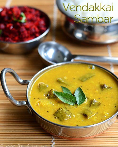 ladies-finger-sambar