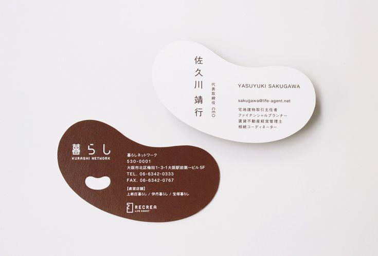 KURASHI NETWORK