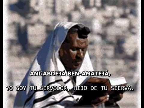 SALMO 116 EN HEBREO - ANA HASHEM - SHLOMO & NESHAMA CARLEBACH SUBT. FONE...