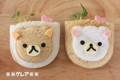 Rilakkuma pocket sandwich