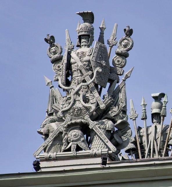 https://www.google.com/search?q=арматура московские ворота
