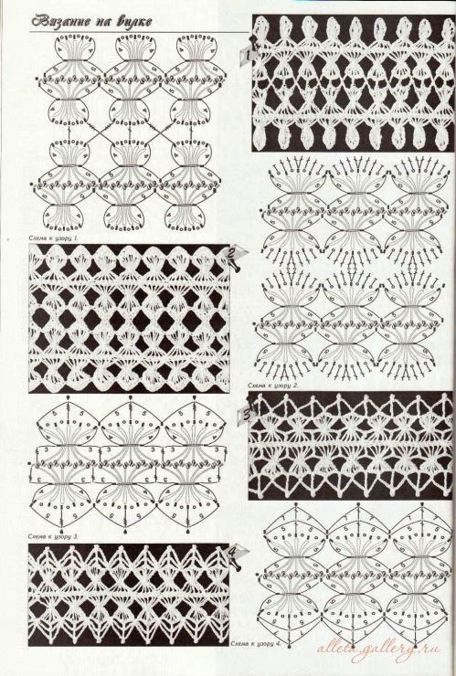 1838 best crochet images on Pinterest   Puntadas de ganchillo ...