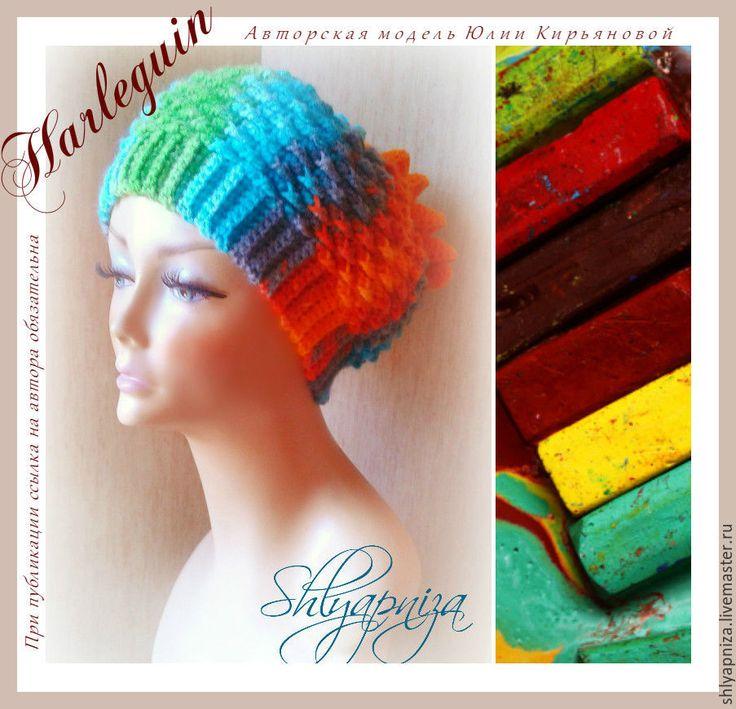 """Купить Шапочка """"Арлекин"""" - комбинированный, орнамент, шапка, шапка вязаная, шапка для девочки"""