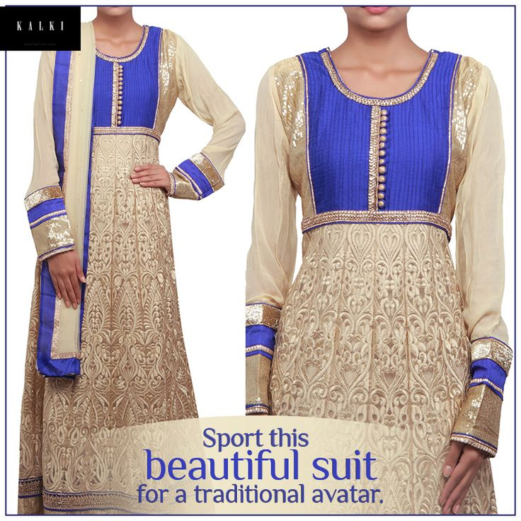 You don't always need an occasion to dress up. Get this stunning suit here: http://bit.ly/KalkiBlueSuit