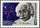 Марка Альберт Эйнштейн