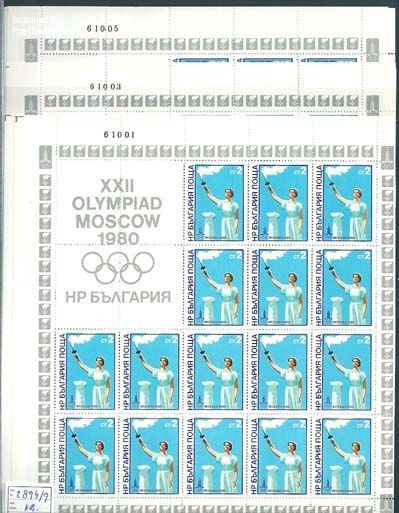 Olympic games 6 sheets, Country: Bulgaria, Year: 1980, Product code: sblp2894kb, Nr. Michel: 2894/99