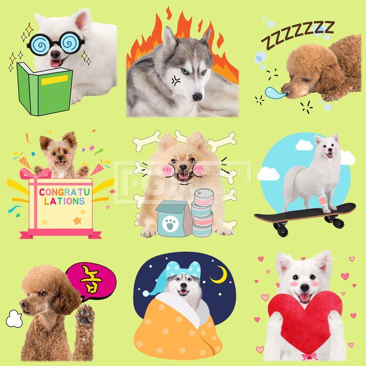 FUS193, 프리진, 그래픽, 그래픽, 인쇄, 편집, 인쇄편집, 합성, 편집포토, 배경, 풍경, 백그라운드, 오브젝트, 동물, 애완동물, 반려동물, 강아지, 고양이, 일러스트, 이모티콘, 스티커, 일상, 생활, 감정, 표현, 독서, 공부, 안경, 노력, 분노, 불, 졸림, 잠, 수면, 선물, 축하, 메세지, 비만, 질병, 사료, 통조림, 운동, 보드, 야외활동, 유행어, 패러디, 거절, 부정, 밤, 달, 별, 하트, 애교, 사랑, 즐거운, 기쁜, 행복한, 글자, 타이포, 말풍선, 화난, 이벤트,#유토이미지