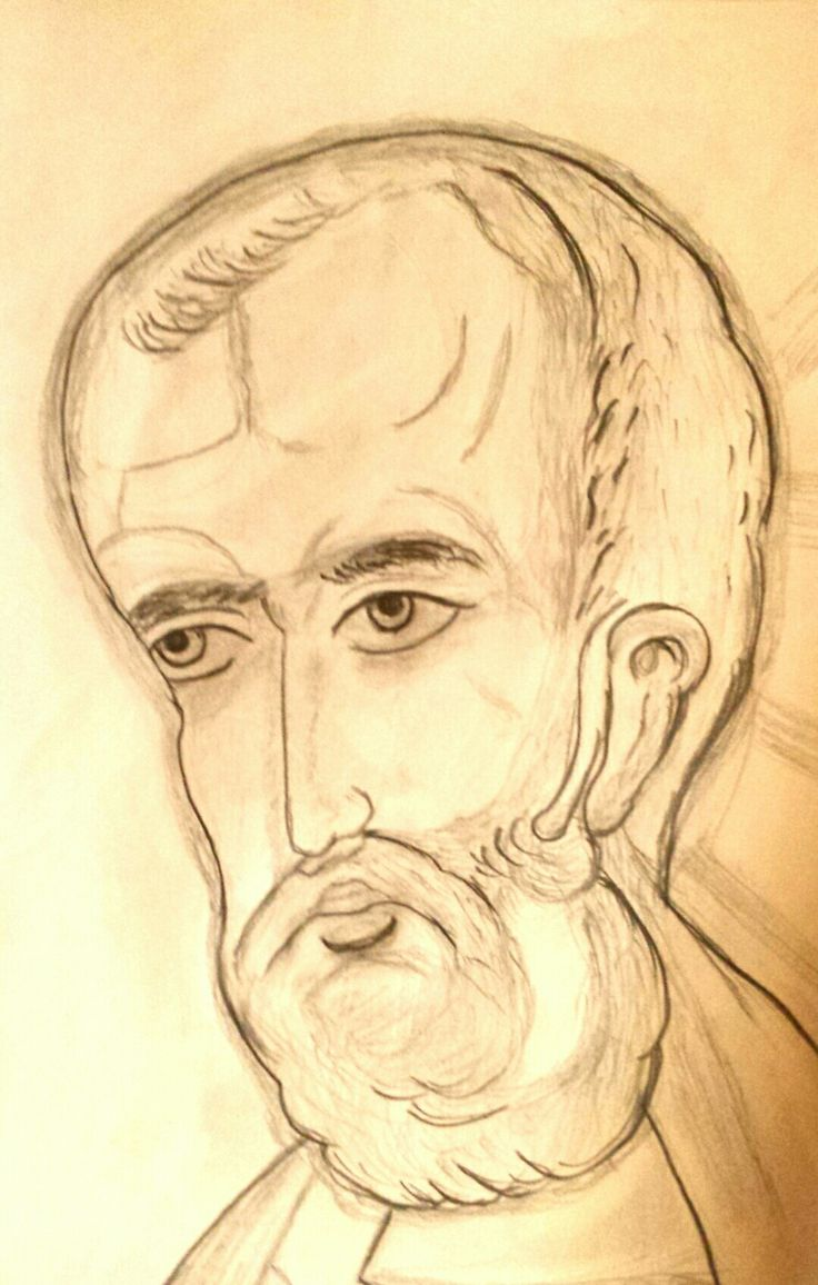 Αποστολος Παύλος