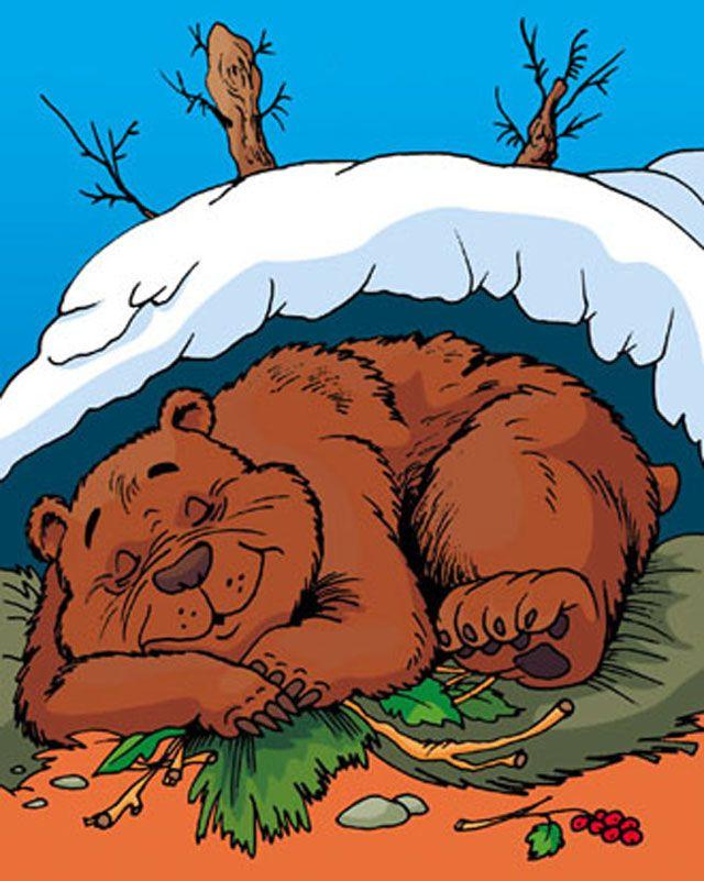 Спит медведь в своей берлоге все воняет руки ноги