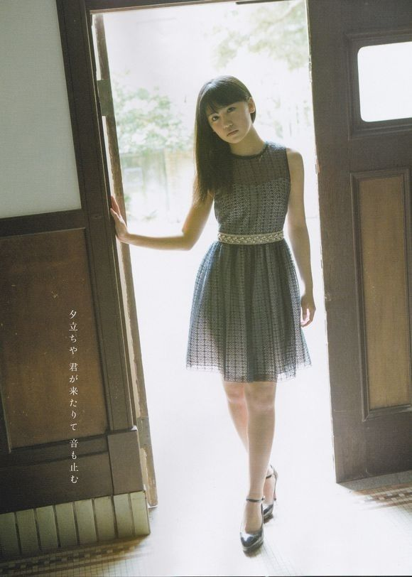 AKB48 Mako Kojima Karenka on Bubka Magazine - JIPX(Japan Idol Paradise X)