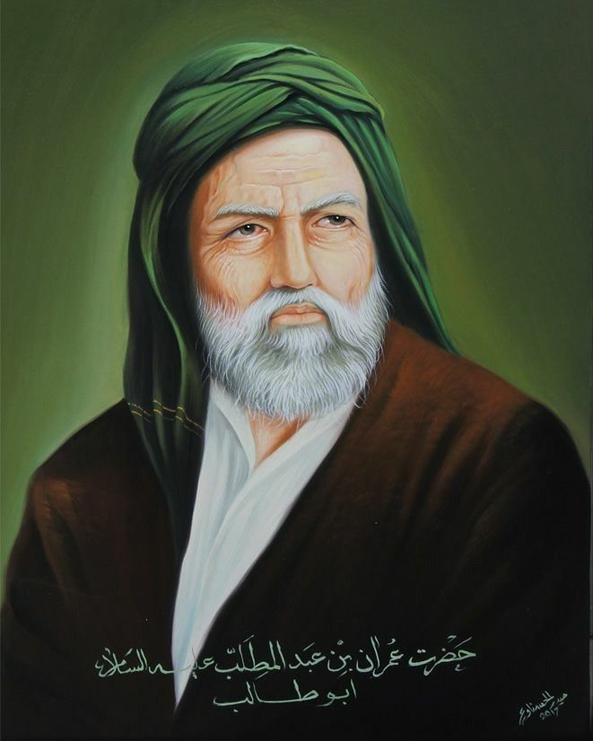 جد الأئمة السيد ابو طالب بن عبدالمطلب عليهما السلام Islamic Art Pattern Islamic Art Islamic Calligraphy Painting