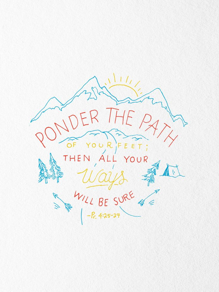Free printable or desktop wallpaper // Proverbs 4:25-27 // via theversesproject.com // by Christian Robinson / scripture / typography / Bible verse / design / art /