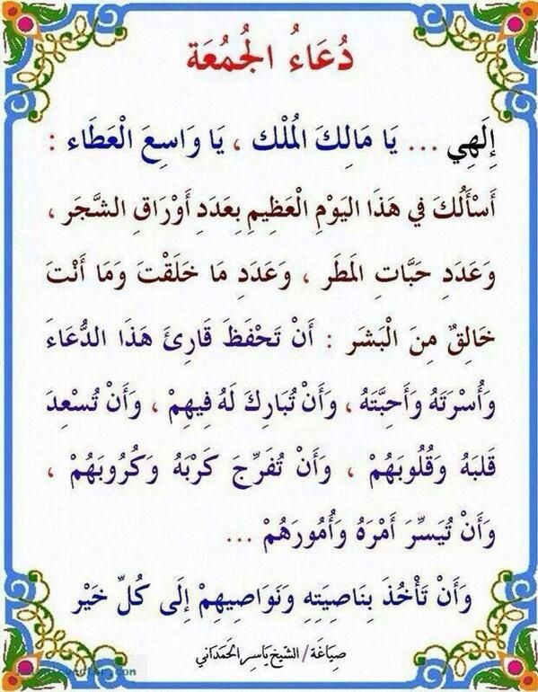 Pin By Mohamed On صورة Islamic Love Quotes Quran Quotes Love Islamic Phrases
