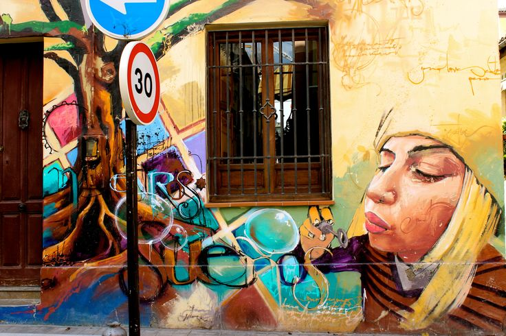 Street art, Granada, Spain