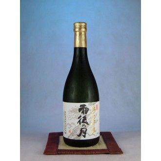 雨後の月 純米大吟醸/Ugonotuki Pure rice Daiginzyo、酸味もほど良く、すっきりとした透明感のあるお酒です。Acidity is good enough, it is sake with a transparent feeling and clean.