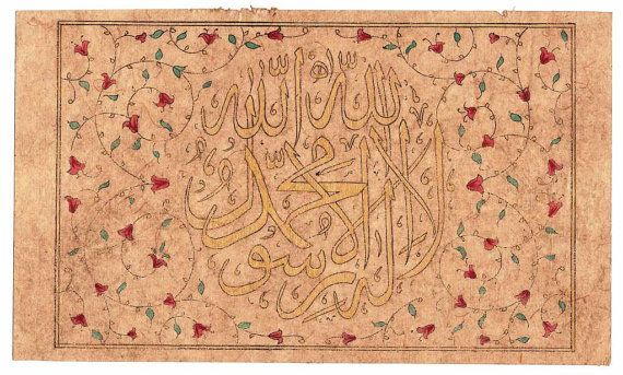 Indo Islamic Arabic Fine Kalma Calligraphy by heritagecollectible, $35.00