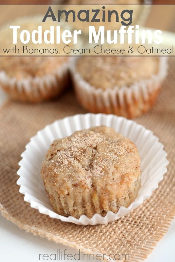 Toddlers and adults are both crazy about these delicious and healthy muffins. SOOO GOOD!!! | reallifedinner.com