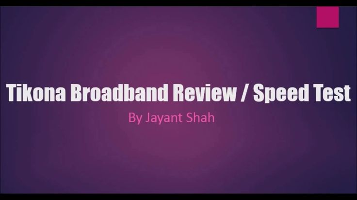 My honest tikona review for 4 Mbps broadband plan. I have also recorded a video for tikona speed test. I would like to recommend Tikona Digital Networks to all my friends and relatives and would ask all of them to try out their service once and share their valuable feedback reviews for Tikona broadband.