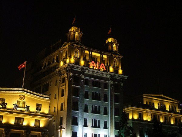 【The Bund】This building was constructed by North China Daily News, an English-language newspaper based in Shanghai.