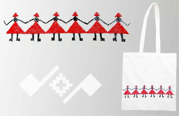 Romanian inspiration;  Handmade embroidered cotton bag;    https://m.facebook.com/beeboo814?_rdr#!/design.cu.origini.populare