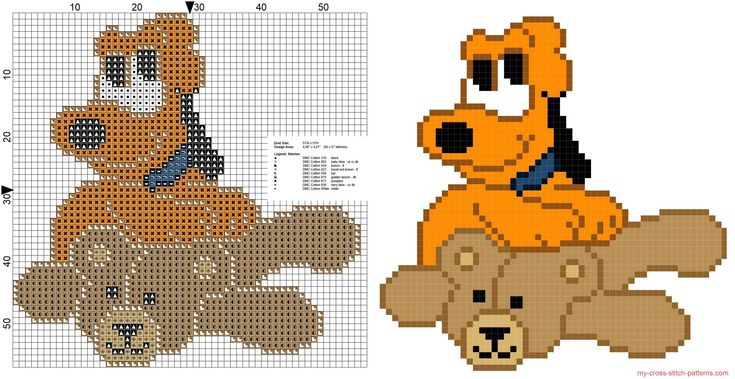 Baby Pluto  with teddy bear cross stitch pattern free