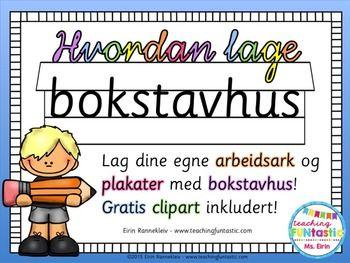 Bokstavhus - lag dine egne arbeidsark og plakater - fra Teaching FUNtastic.com