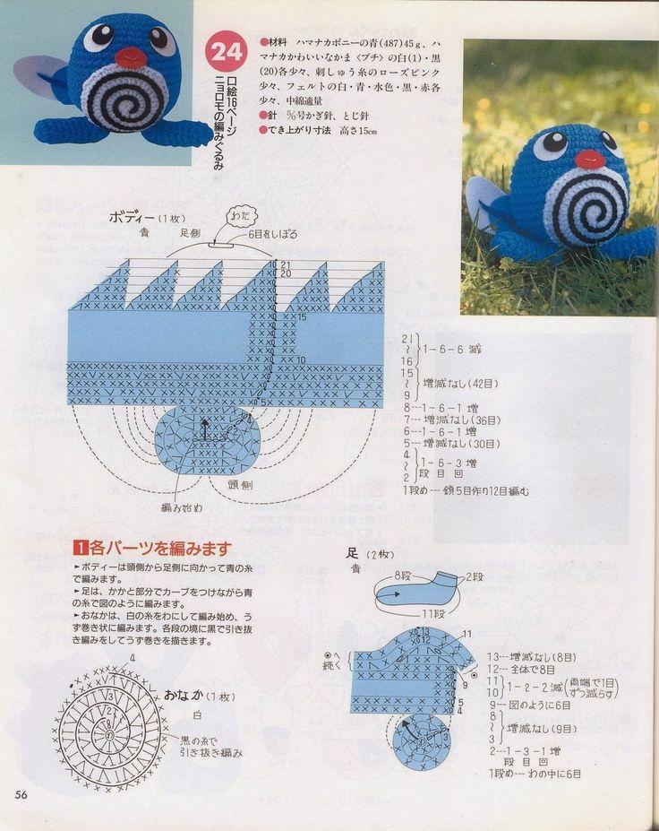 149 best Crochet Pokemon Free Pattern images on Pinterest ...