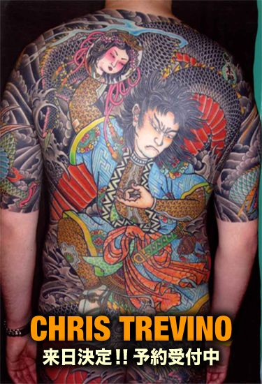Chris Trevino | Perfection Tattoo | Austin, Texas-This is the artist who did Jeff's tattoos. So talented and very well known for Japanese style tattoos through out the U.S.